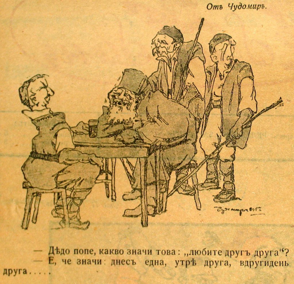 1915_283 br_1