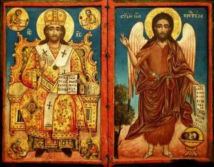 ХРИСТОС ВЕЛИК АРХИЕРЕЙ, СВ. ЙОАН КРЪСТИТЕЛ