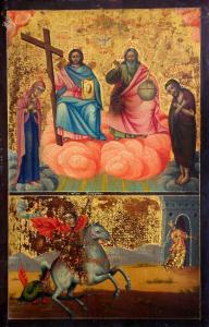 НОВОЗАВЕТНА ТРОИЦА с БОГОРОДИЦА, СВ. ЙОАН КРЪСТИТЕЛ И СВ. ГЕОРГИ