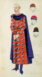 """Проект за костюм към операта """"Ивайло"""" на М. Големинов, 1977 г."""