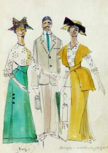 """Проект за костюми към операта """"Еро от оня свят"""" на Я. Готовац, 1964 г."""