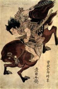 03 Utagava Toyokuni 1769-1825 5